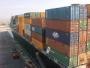 Transporte de carga Aerea y Maritima a Centro y Sur America.